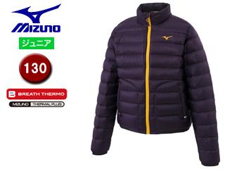 mizuno/ミズノ A2JE6952-68 ブレスサーモダウン ライトウエイトジャケット ジュニア 【130】 (ゴシックグレープ)
