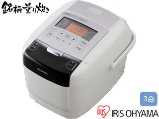 IRIS OHYAMA/アイリスオーヤマ RC-IC30-W 米屋の旨み 銘柄量り炊き IHジャー炊飯器 【3合】