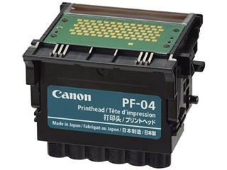 CANON キヤノン 純正 プリントヘッド PF-04 3630B001 単品購入のみ可(取引先倉庫からの出荷のため) クレジットカード決済 代金引換決済のみ