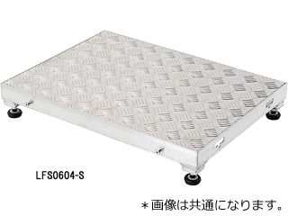 ALINCO/アルインコ 作業台 LFS0604S
