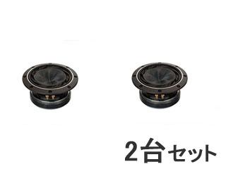 <title>FOSTEX フォステクス 2台セット スピーカーユニット セール特価 FWシリーズ 16cmウーハー FW168HR</title>