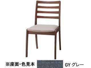 KOIZUMI/コイズミ 【SELECT BEECH】 横ラダー ファブリック 木部カラーウォルナット色(WT) KBC-1276 WTGY グレー 【受注生産品の為キャンセルはお受けできません】