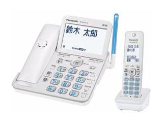 【nightsale】 Panasonic/パナソニック VE-GZ72DL-W デジタルコードレス電話機 パールホワイト 子機1台付き