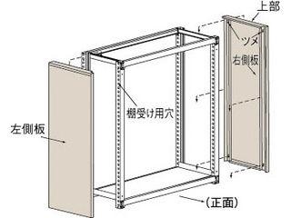 TRUSCO/トラスコ中山 【代引不可】M3・M5型棚用はめ込み式側板 750XH1800/GMM-67 NG(ネオグレー) (タンタイセンヨウ)