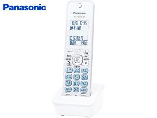Panasonic/パナソニック 増設子機 ホワイト KX-FKD556-W