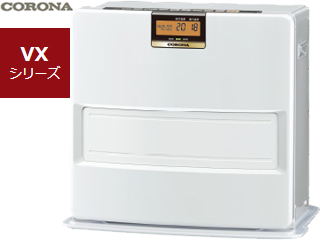 【nightsale】 【PSC対応品】 CORONA/コロナ FH-VX5718BY(W) 石油ファンヒーター【VXシリーズ】パールホワイト 【メーカー3年保証】