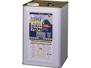 SUNDAY PAINT/サンデーペイント 水性コンクリートフロア用 14kg 緑 267538