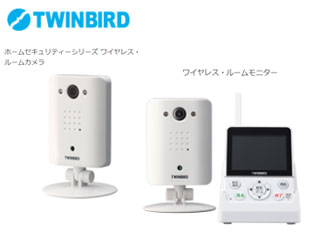 【台数限定!ご購入はお早めに】 TWINBIRD/ツインバード ワイヤレス・ルームモニター VC-J540W+ワイヤレス・ルームカメラ VC-AF50W