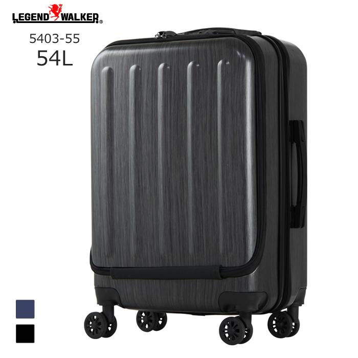 LEGEND WALKER/レジェンドウォーカー 5403-55 スーツケースファスナータイプ (54L/メタリックブラック) T&S(ティーアンドエス)