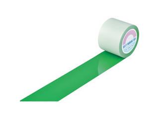 J.G.C./日本緑十字社 ガードテープ(ラインテープ) 緑 100mm幅×100m 屋内用 148132