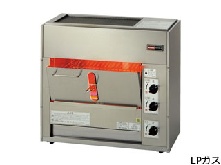 【代引不可】小型両面焼物器 RGW-2 LP リンナイ