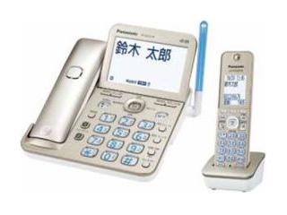 【nightsale】 Panasonic/パナソニック VE-GZ72DL-N 電話機 RU・RU・RU(ル・ル・ル) シャンパンゴールド 子機1台 /コードレス