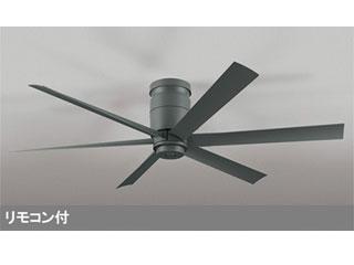 ODELIC ■【軽量】WF247 LEDシーリングファン DCモーターファン 器具本体 6枚羽根 (チャコールグレー)