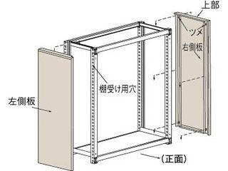 TRUSCO/トラスコ中山 【代引不可】M3・M5型棚用はめ込み式側板 900XH1800/GMM-69 NG(ネオグレー) (タンタイセンヨウ)