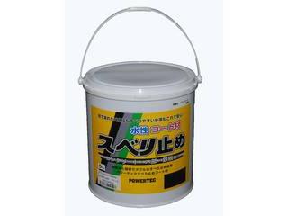 MARUCHO/丸長商事 【POWERTEC/パワーテック】水性コート材 スベリ止め ブラック 5kg