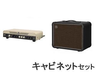 YAMAHA/ヤマハ THR100H + THRC112 ギターアンプヘッドとキャビネットのセット 【YTHRH】