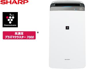 【nightsale】 【台数限定!ご購入はお早めに!】 SHARP/シャープ 【オススメ】CV-H180-W コンプレッサー式 プラズマクラスター除湿機 (ホワイト系)