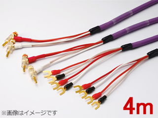 ORB/オーブ INNOVA TS7 BYS4 スピーカーケーブル(バナナ端子(AMP)+Y端子(SP) シングルワイヤー)【完成品】 4m(ペア)
