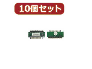 【納期にお時間がかかります】 変換名人 変換名人 【10個セット】 1.8 HDD→2.5 HDD変換 IDE-18A25AX10