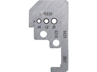 IDEAL/東京アイデアル カスタムストリッパー替刃 45-181用 L-5211