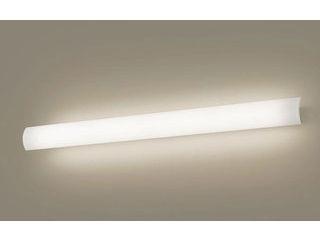 Panasonic/パナソニック LGB81764LB1 LED長手配光ブラケット 【温白色】【透過タイプ】【調光可能】【壁直付型】