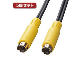 サンワサプライ 【5個セット】 サンワサプライ S端子ビデオケーブル KM-V7-100K2X5