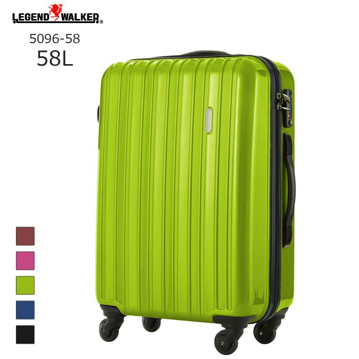 LEGEND WALKER/レジェンドウォーカー 509658 ファスナータイプスーツケース (58L/グリーン) T&S(ティーアンドエス) 旅行 スーツケース キャリー 国内 Mサイズ