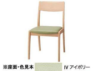 KOIZUMI/コイズミ 【SELECT BEECH】 ソリッドタイプ PVCレザー 木部カラーナチュラル色(NS) KBC-1282 NSIV アイボリー 【受注生産品の為キャンセルはお受けできません】