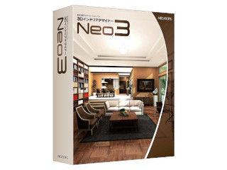 メガソフト 3DインテリアデザイナーNeo3