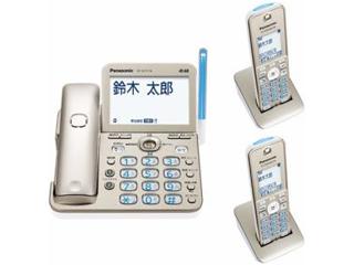 【nightsale】 Panasonic/パナソニック VE-GZ72DW-N デジタルコードレス電話機 シャンパンゴールド 子機2台付き