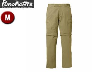 Puromonte/プロモンテ PL152M-BW ジップオフパンツ 【M】 (ブラウン)