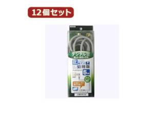 YAZAWA YAZAWA 【12個セット】 地デジ対応アンテナコード5m S4CFL050X12
