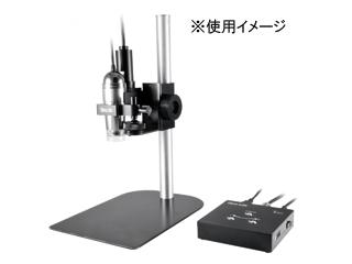 THANKO/サンコー 【Dino-Lite】シリーズ用ノブモーター DINOKM01
