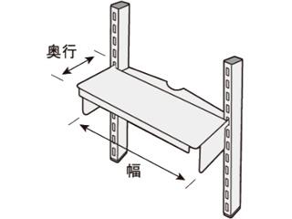 ISHIZAKI/石崎電機製作所 【SURE/シュアー】NPJ-450 重量テーブル