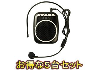 OEN/オーエン OLS-5(BK) ブラック×5個セット