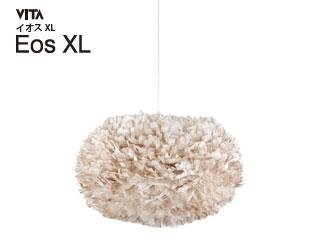 ELUX/エルックス 03008-WH-3 VITA イオスXL 3灯ペンダント (ライトブラウン) 【コード色ホワイト】※ナツメ球のみ付属