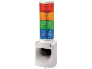 PATLITE/パトライト 【代引不可】LED積層信号灯付き電子音報知器 LKEH-410FA-RYGB