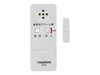 YAZAWA YAZAWA 【20個セット】 薄型窓アラーム衝撃開放センサー SE56LGX20