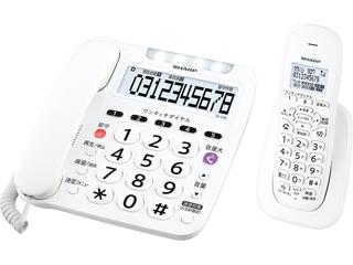 SHARP/シャープ JD-V38CL デジタルコードレス電話機 親機1台+子機1台 ホワイト系