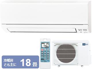 ※設置費別途 MITSUBISHI/三菱 ルームエアコン 霧ヶ峰 GEシリーズ MSZ-GE5618S(W)ピュアホワイト【200V・15A】 【大型商品の為時間指定不可】