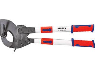 KNIPEX/クニペックス 【代引不可】9532-060 ラチェット式ケーブルカッター 600mm 9532-060