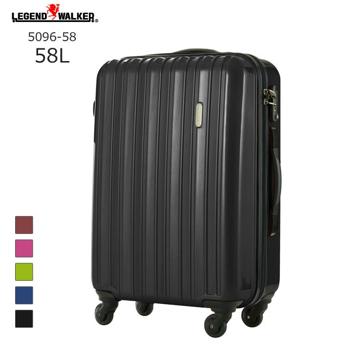 LEGEND WALKER/レジェンドウォーカー 5096-58 ファスナータイプスーツケース (58L/ブラック) T&S(ティーアンドエス) 旅行 スーツケース キャリー 国内 Mサイズ