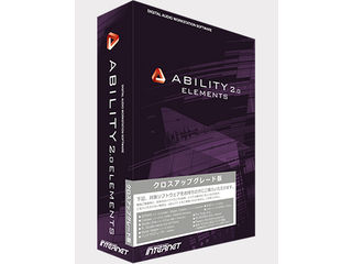 インターネット ABILITY 2.0 Elements クロスアップグレード版
