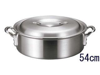 EBM 【代引不可】アルミ バリックス 外輪鍋(磨き仕上げ)54