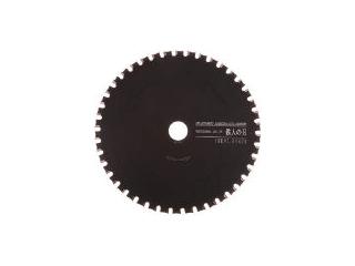 KOYAMA/小山金属工業所 I WOOD 鉄人の刃 スーパーハイクラス Φ355 99456