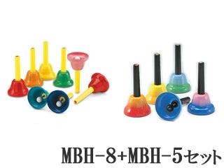SUZUKI/スズキ ベルハーモニー ハンドタイプ 13音セット(MBH-8とMBH-5のセット) 【XmasBell】