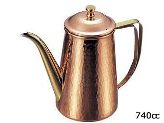 銅 槌目入 コーヒーポット 5人用 740