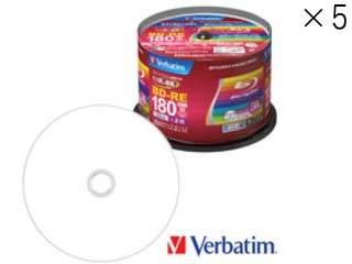 Verbatim/バーベイタム 【5個セット】録画用BD-RE 25GB 1~2倍速 50枚スピンドル VBE130NP50SV1