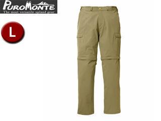 Puromonte/プロモンテ PL152M-BW ジップオフパンツ 【L】 (ブラウン)