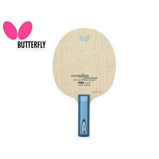 Butterfly/バタフライ 36704 シェークラケット INNERFORCE LAYER ALC ST(インナーフォース レイヤー ALC ストレート)